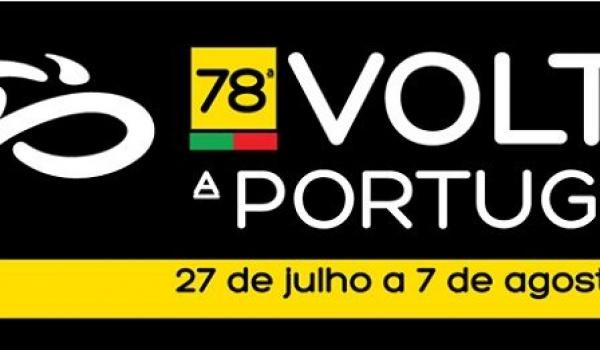 78ª Volta a Portugal Santander Totta em Terras de Bouro a 29 de julho