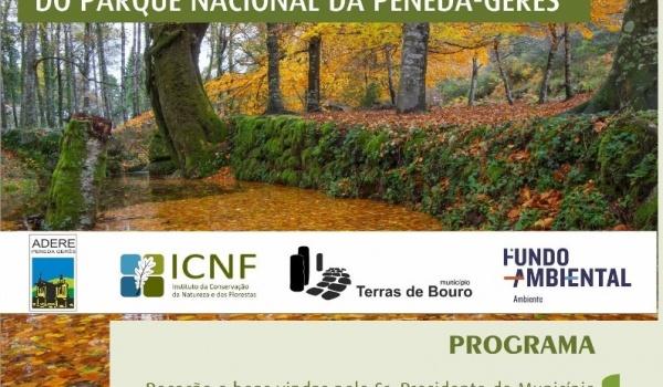 Sessão Pública de Apresentação do Plano-Piloto do Parque Nacional da Peneda - Gerês a 9 de outubro