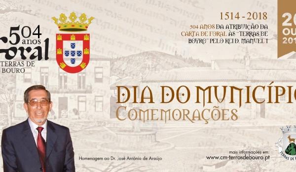 Comemoração do Feriado Municipal de 20 de Outubro com Homenagem ao Exmo.Sr. Dr. José António de Araújo